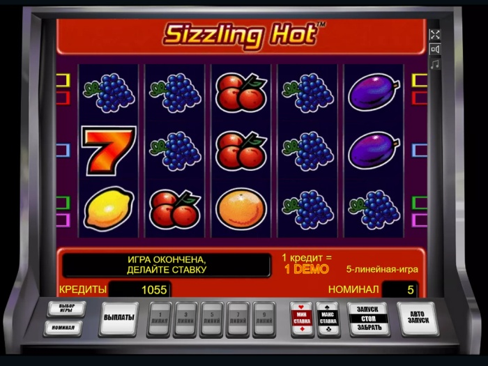 Автоматы super slot fruits